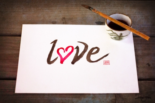 IMG_3512 love.calligraphy.tx_smw